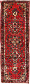 Hamadan carpet AHW60