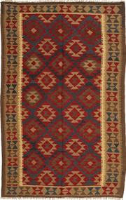Kelim Maimane Koberec 151X246 Orientální Ruční Tkaní Tmavě Červená/Červenožlutá (Vlna, Afghánistán)