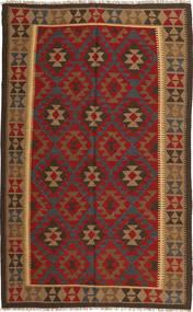 Kelim Maimane Matta 153X247 Äkta Orientalisk Handvävd Brun/Mörkbrun (Ull, Afghanistan)