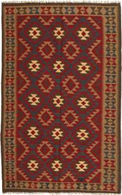 Kelim Maimane Koberec 156X245 Orientální Ruční Tkaní Tmavě Červená/Hnědá (Vlna, Afghánistán)