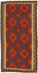 Chilim Maimane Covor 100X190 Orientale Lucrate De Mână Ruginiu/Maro Închis (Lână, Afganistan)