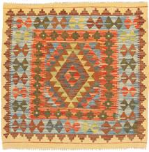 Kelim Afghan Old style matta ABCX3728