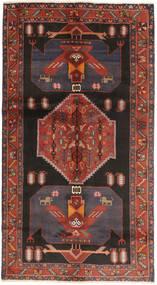 Kurdi Matta 147X270 Äkta Orientalisk Handknuten Mörkröd/Mörkbrun (Ull, Persien/Iran)