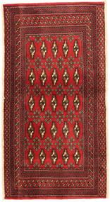Dywan Turkmeński AXVZX4068