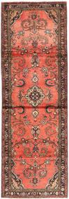 Hamadan Covor 104X315 Orientale Lucrat Manual Maro/Portocaliu (Lână, Persia/Iran)