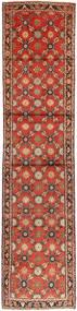 Varamin tapijt AXVZX3444