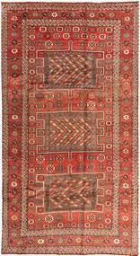 Baluch carpet AXVZX1156