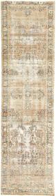 Hamadán Patina szőnyeg AXVZX1686
