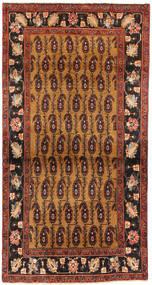 Baluch carpet AXVZX1154