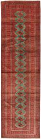 Turkaman matta AXVZX4066