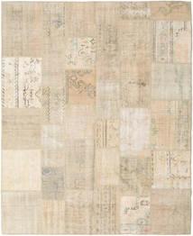 Patchwork carpet XCGZR1286