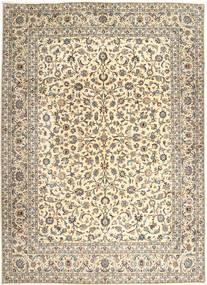 Keshan Koberec 300X402 Orientální Ručně Tkaný Světle Hnědá/Béžová Velký (Vlna, Persie/Írán)