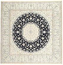 Nain 9La Sherkat Farsh Dywan 295X301 Orientalny Tkany Ręcznie Kwadratowy Jasnoszary/Beżowy Duży (Wełna/Jedwab, Persja/Iran)