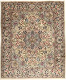 Keshan Sherkat Farsh Teppe 246X300 Ekte Orientalsk Håndknyttet Lysbrun/Lys Grå (Ull, Persia/Iran)