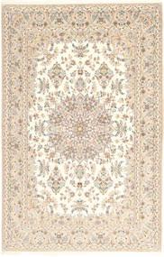 イスファハン 絹の縦糸 絨毯 157X240 オリエンタル 手織り ベージュ/薄い灰色 (ウール/絹, ペルシャ/イラン)