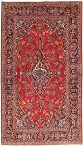 Keshan Teppe 127X220 Ekte Orientalsk Håndknyttet Rust/Brun (Ull, Persia/Iran)