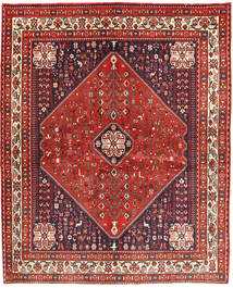 Abadeh Rug 157X195 Authentic  Oriental Handknotted Rust Red/Brown (Wool, Persia/Iran)