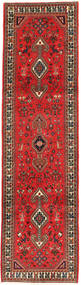 Qashqai Rug 80X300 Authentic  Oriental Handknotted Hallway Runner  Dark Red/Rust Red (Wool, Persia/Iran)