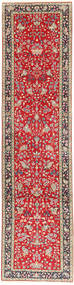 Kerman Rug 70X298 Authentic Oriental Handknotted Hallway Runner Rust Red/Crimson Red (Wool, Persia/Iran)