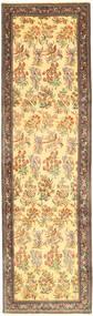 Ghom Kork/Silke Tæppe 86X304 Ægte Orientalsk Håndknyttet Tæppeløber Brun/Gul (Uld, Persien/Iran)