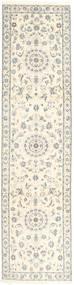 Nain 9La Sherkat Farsh Teppich  75X310 Echter Orientalischer Handgeknüpfter Läufer Beige/Hellgrau (Wolle/Seide, Persien/Iran)