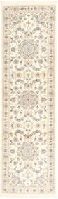 Nain 9La Teppich  82X298 Echter Orientalischer Handgeknüpfter Läufer Beige/Hellgrau (Wolle/Seide, Persien/Iran)
