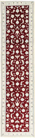 Nain 9La Sherkat Farsh Rug 85X355 Authentic Oriental Handknotted Hallway Runner Beige/Dark Red (Wool/Silk, Persia/Iran)