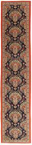 Ghom Kork/Silke Matta 80X392 Äkta Orientalisk Handknuten Hallmatta Mörkbrun/Svart (Ull, Persien/Iran)