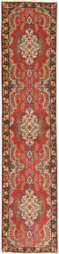 Tabriz 50 Raj Rug 86X400 Authentic  Oriental Handknotted Hallway Runner  Light Brown/Dark Red (Wool, Persia/Iran)