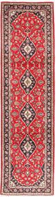 Keshan Matto 75X302 Itämainen Käsinsolmittu Käytävämatto Punainen/Beige (Villa, Persia/Iran)