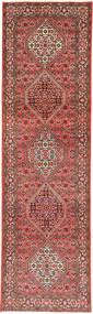 Bidjar Tæppe 80X292 Ægte Orientalsk Håndknyttet Tæppeløber Lysebrun/Mørkerød (Uld, Persien/Iran)