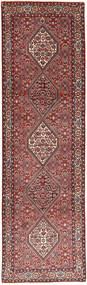 Bidjar Matta 85X315 Äkta Orientalisk Handknuten Hallmatta Mörkbrun/Mörkröd (Ull, Persien/Iran)
