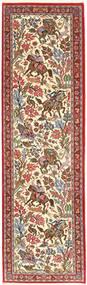 Kom Kork/Jedwab Dywan 78X296 Orientalny Tkany Ręcznie Chodnik Ciemnoczerwony/Ciemnobrązowy (Wełna, Persja/Iran)