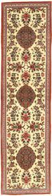 Qum Sherkat Farsh Tappeto 77X300 Orientale Fatto A Mano Alfombra Pasillo Marrone Chiaro/Beige (Lana, Persia/Iran)