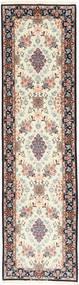 Isfahan Urzeală De Mătase Covor 84X315 Orientale Lucrat Manual Gri Deschis/Bej (Lână/Mătase, Persia/Iran)