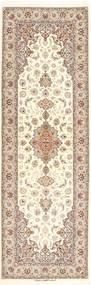 Isfahan Urzeală De Mătase Covor 80X250 Orientale Lucrat Manual Bej/Maro Deschis/Gri Deschis (Lână/Mătase, Persia/Iran)
