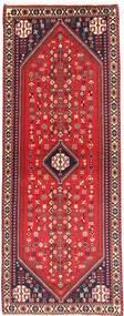Abadeh Vloerkleed 75X203 Echt Oosters Handgeknoopt Tapijtloper Rood/Donkerpaars (Wol, Perzië/Iran)