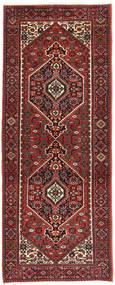 Gholtogh carpet TBZZZIB84