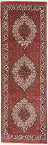 Bidjar Med Silke Matta 70X225 Äkta Orientalisk Handknuten Hallmatta Brun/Mörkbrun (Ull/Silke, Persien/Iran)