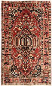 Bakhtiari carpet AXVZX1134