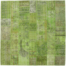 Patchwork carpet BHKZR455
