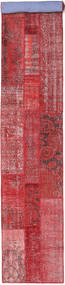 Patchwork Rug 81X512 Authentic  Modern Handknotted Hallway Runner  Crimson Red/Dark Red (Wool, Turkey)