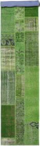 Patchwork Teppich  82X403 Echter Moderner Handgeknüpfter Läufer Olivgrün/Dunkelgrün (Wolle, Türkei)