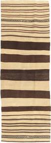 Kilim Fars carpet AXVZX3736