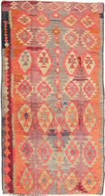 Koberec Kelim AXVZX3734