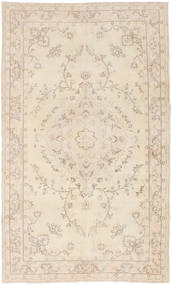 Colored Vintage carpet BHKZR1040