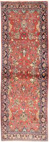 Sarouk carpet AXVZX4007
