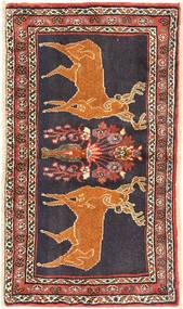 Hamadan tapijt AXVZL619