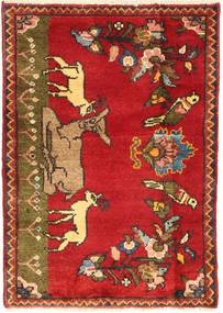 Hamadan Teppich AXVZL628