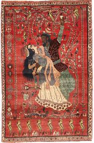 Ghashghai Patina Teppich AXVZX3925